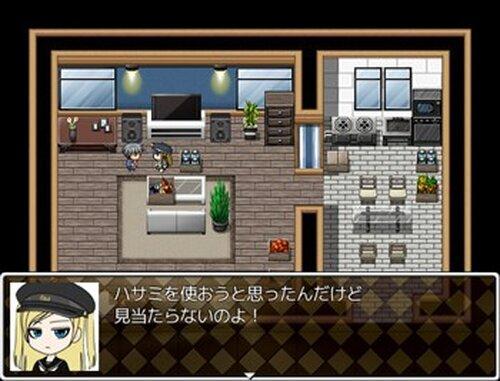 迷☆探偵の助手~事件ファイル6~ Game Screen Shot4