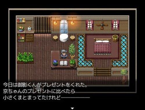 迷☆探偵の助手~事件ファイル6~ Game Screen Shot5