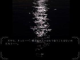 朝焼けのシアン/夕焼けのマゼンタ Game Screen Shot3