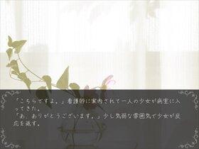 朝焼けのシアン/夕焼けのマゼンタ Game Screen Shot4