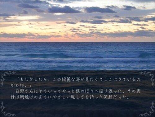 朝焼けのシアン/夕焼けのマゼンタ Game Screen Shots