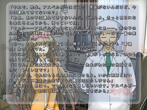 八月の化け物たち - 1/6の奇妙な真夏 -第三話 Game Screen Shots