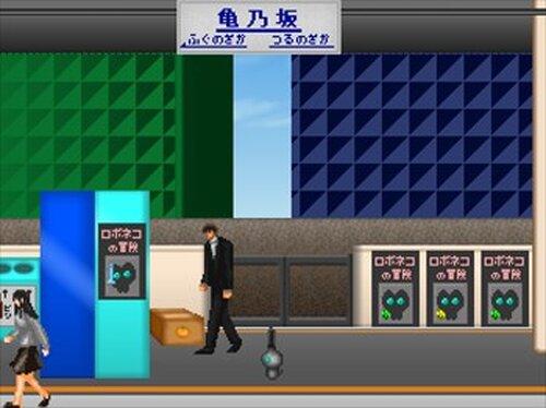 ロボネコの冒険2 Game Screen Shot3