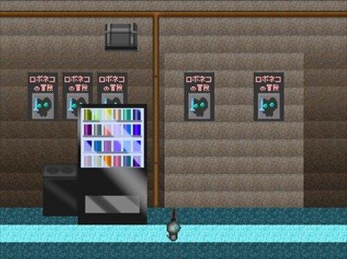 ロボネコの冒険2 Game Screen Shots