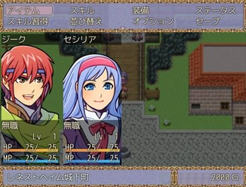 Dark Master Sword-トライアル- Game Screen Shot4