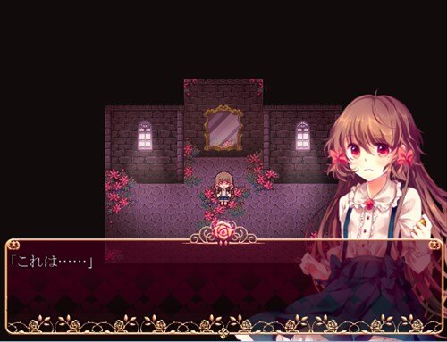 Pocket Mirror デモ版 Game Screen Shot1