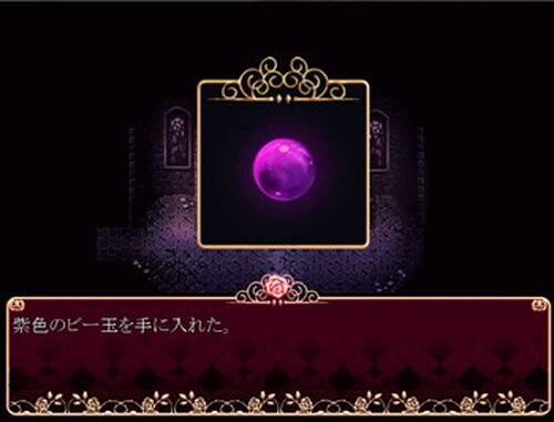 Pocket Mirror デモ版 Game Screen Shot4