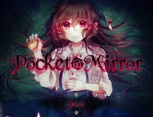 Pocket Mirror デモ版 Game Screen Shots