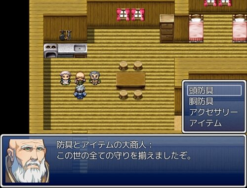 RTA専用RPG Game Screen Shot1
