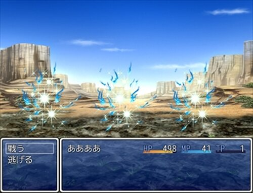 RTA専用RPG Game Screen Shot2