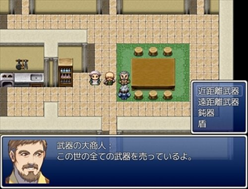 RTA専用RPG Game Screen Shot4