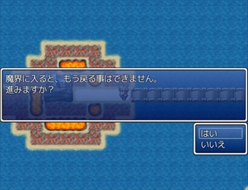 RTA専用RPG Game Screen Shot5
