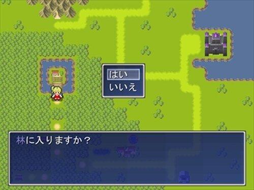 ふらん、がんばる! Game Screen Shot2
