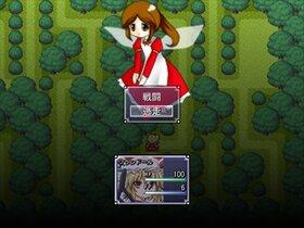 ふらん、がんばる! Game Screen Shot3