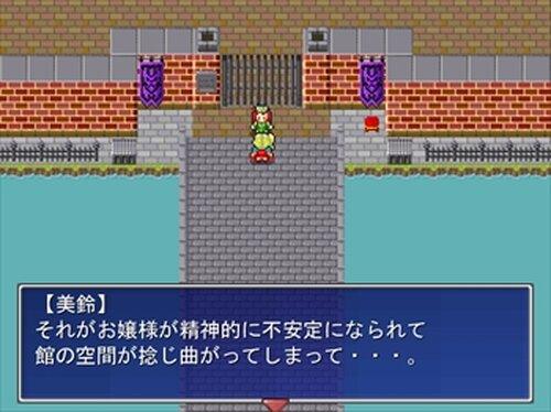ふらん、がんばる! Game Screen Shot4
