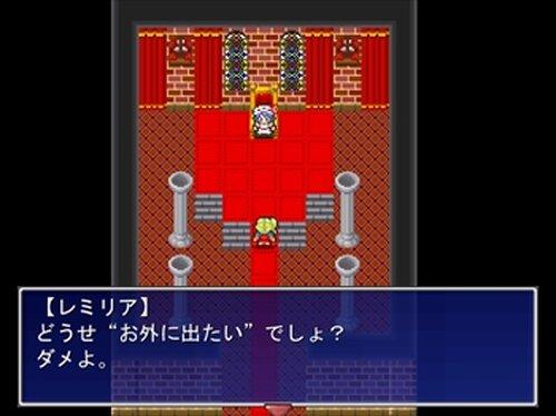 ふらん、がんばる! Game Screen Shots