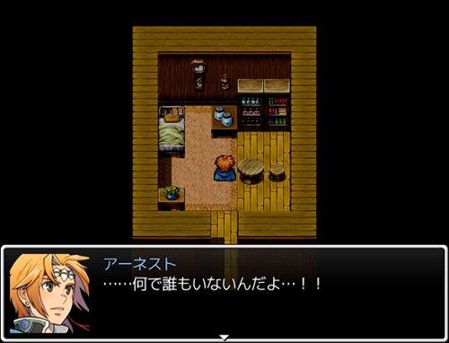 この世の果てで恋を唄うホモ Game Screen Shot1