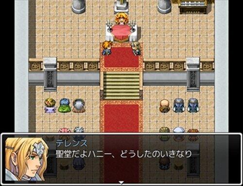 この世の果てで恋を唄うホモ Game Screen Shot2