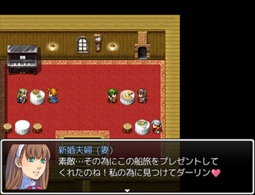この世の果てで恋を唄うホモ Game Screen Shot3
