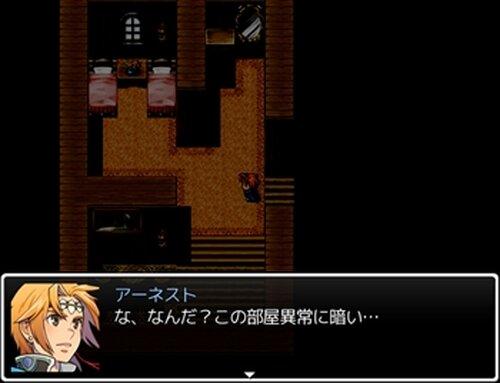 この世の果てで恋を唄うホモ Game Screen Shot4