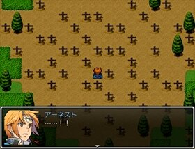 この世の果てで恋を唄うホモ Game Screen Shot5