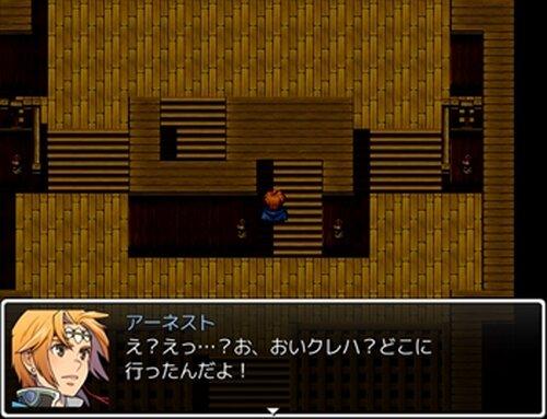 この世の果てで恋を唄うホモ Game Screen Shots