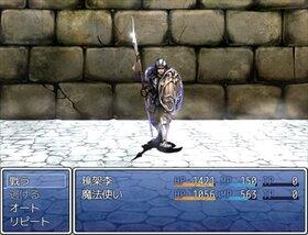 †漆黒の堕天使† Game Screen Shot4