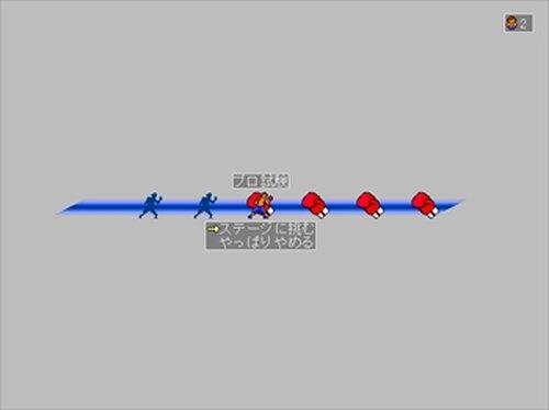 リングまでボクシング Game Screen Shot5