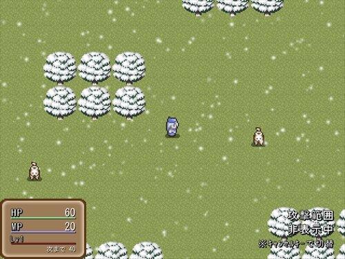 ウルファールのおつかい Game Screen Shot1
