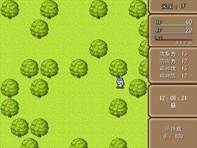 ウルファールのおつかい Game Screen Shot4