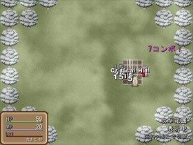 ウルファールのおつかい Game Screen Shot5
