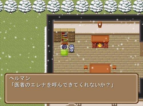 ウルファールのおつかい Game Screen Shots