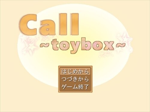 Call~toybox~ Game Screen Shot2
