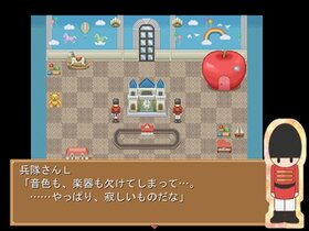 Call~toybox~ Game Screen Shot4