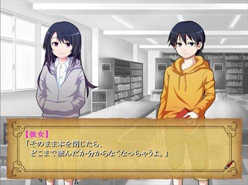 スターチスの栞 Game Screen Shot1