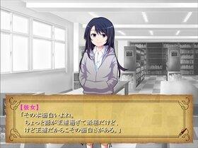 スターチスの栞 Game Screen Shot3