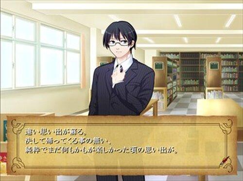 スターチスの栞 Game Screen Shot4