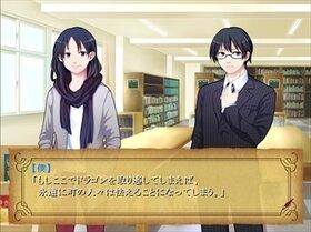 スターチスの栞 Game Screen Shot5