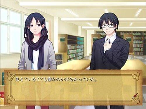 スターチスの栞 Game Screen Shots