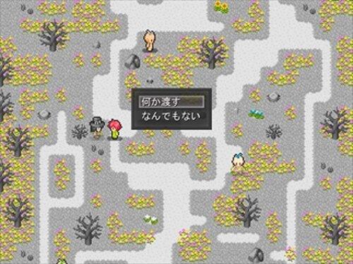 モノクロ終末プラン1.03d Game Screen Shot4