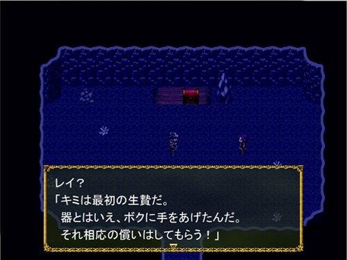 Break Heaven2 Game Screen Shot1
