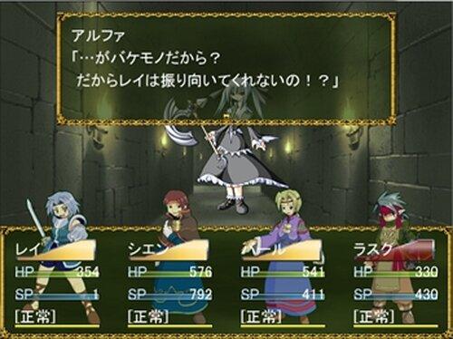 Break Heaven2 Game Screen Shot2