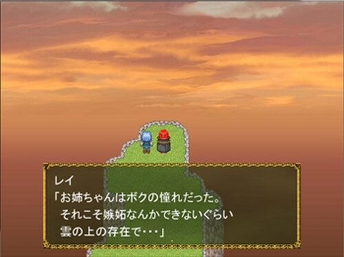 Break Heaven2 Game Screen Shots