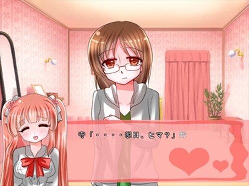 プリンセス・キッス ~ラブピンク~ Game Screen Shot2