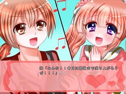 プリンセス・キッス ~ラブピンク~ Game Screen Shot3