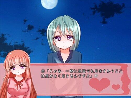 プリンセス・キッス ~ラブピンク~ Game Screen Shot4