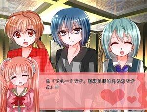 プリンセス・キッス ~ラブピンク~ Screenshot