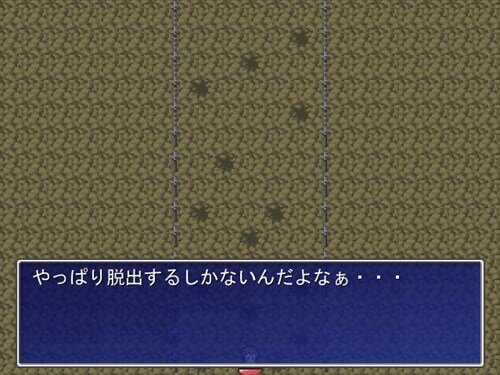 IRAZ Game Screen Shot