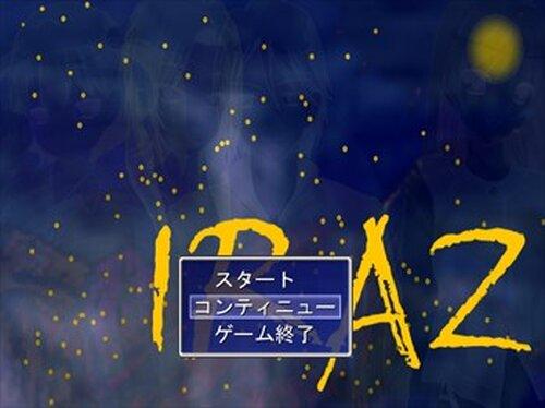 IRAZ Game Screen Shot2