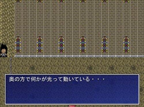 IRAZ Game Screen Shot3
